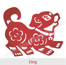 dog-2015